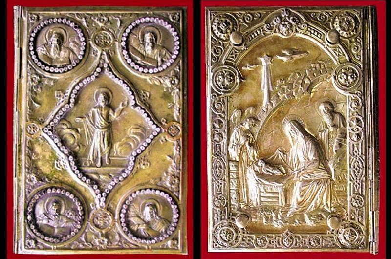 """Златното евангелие"""