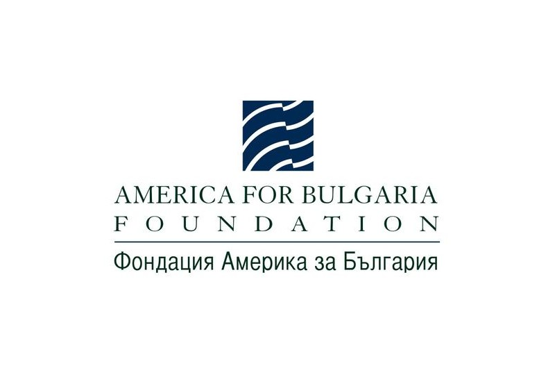 """""""Америка за България"""""""