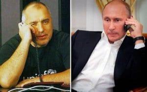 Борисов информира