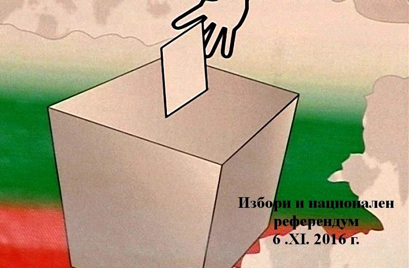 Изборният ден в област Русе