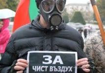 """Отново въздуха над Русе е """"ароматизиран"""""""