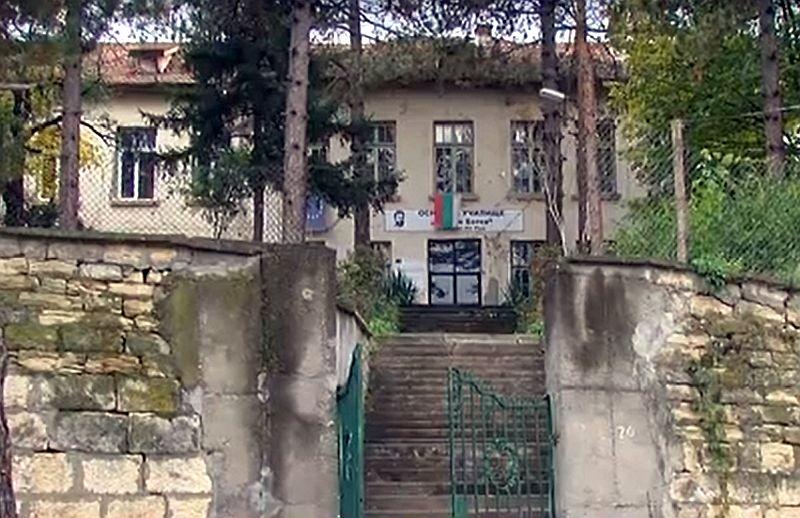 Училището в с. Баниска