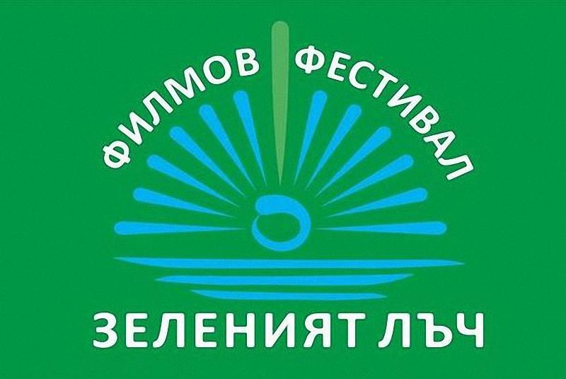 Фестивал на зеленото кино