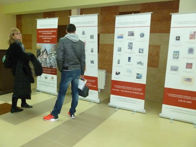 Мобилна изложба
