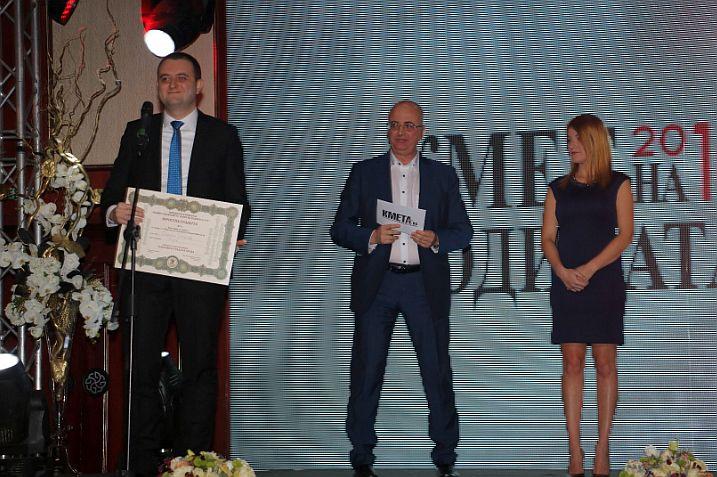 Стоилов е удостоен с приз