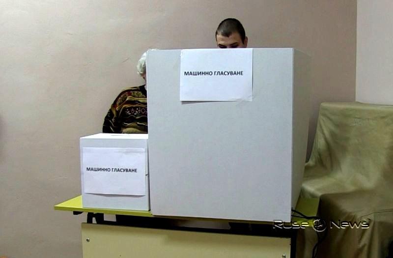 във всички секции да има машини за гласуване