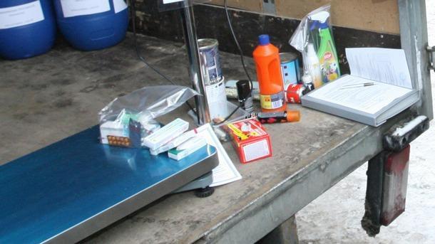 Кампания за събиране на опасни отпадъци