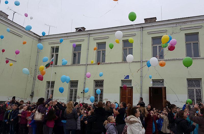 150 балона