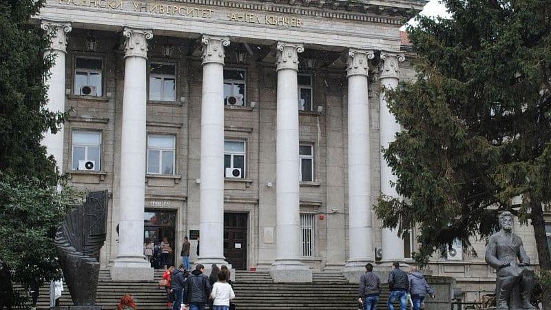 Русенският университет – част от Център за върхови постижения в областта на информатиката