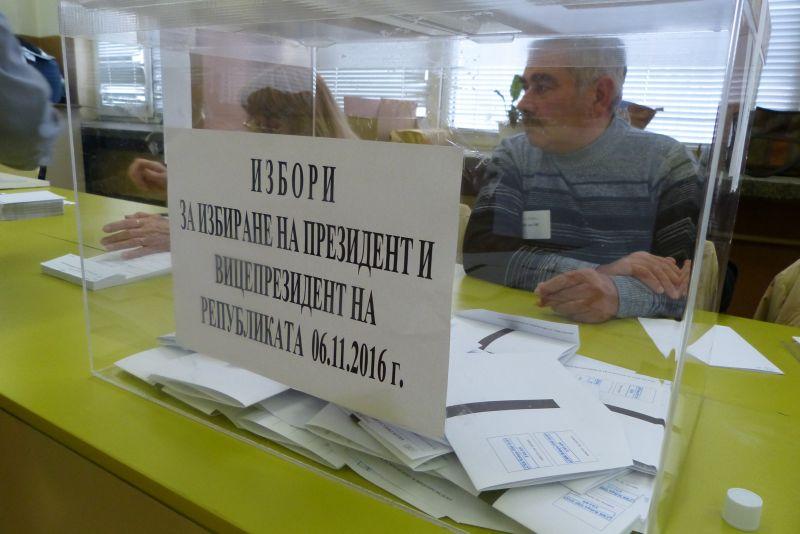 Без проблеми започна изборният ден