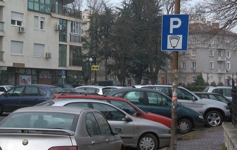 паркираме безплатно