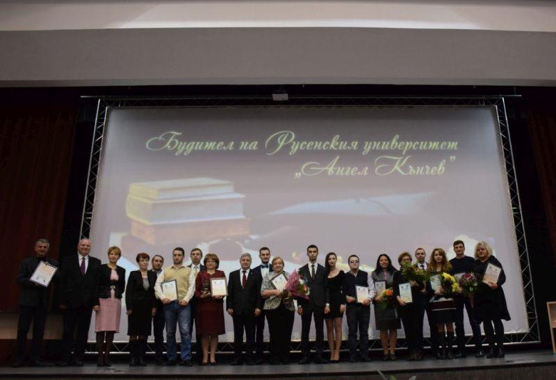 Будителите на Русенския университет