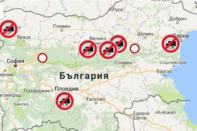 Жълт код за опасно време - силен вятър и снегонавявания, е обявен за днес в 15 области на Източна и Централна България.