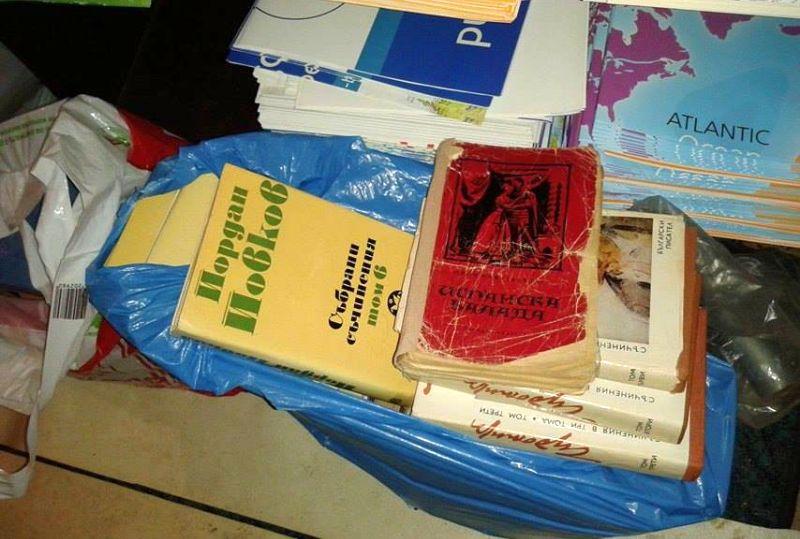 15 кашона с книги