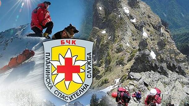 Планински спасители