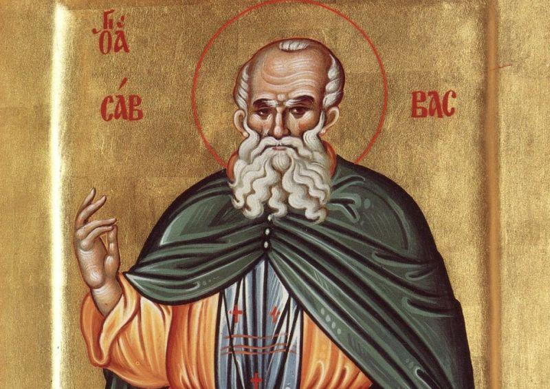 Днес почитаме св. Сава Освещени