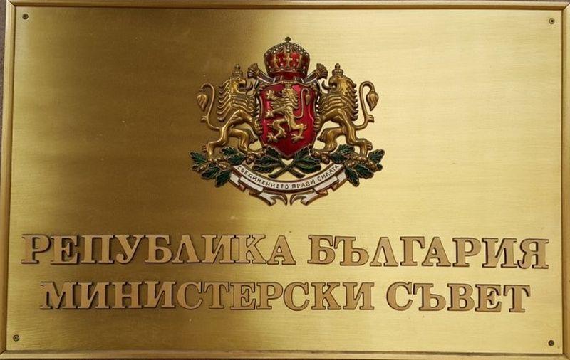 Задълбочаваме сътрудничеството с Румъния