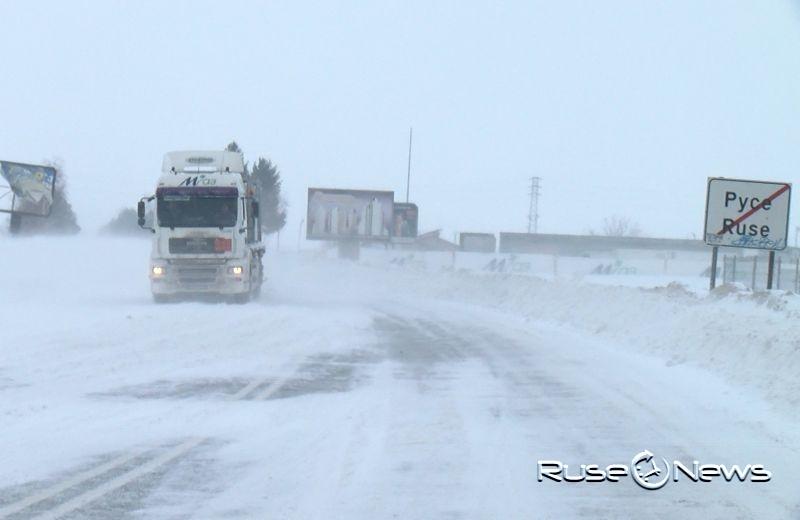 Третокласните пътища в Русенско