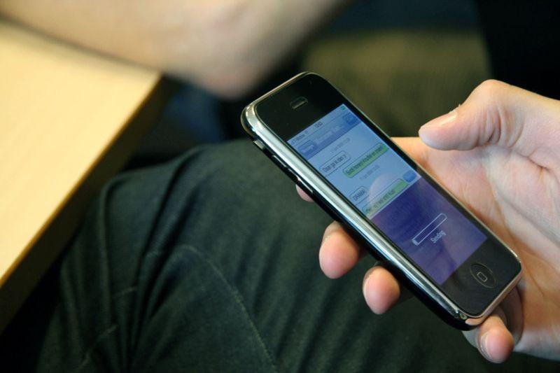 Здравната каса ще праща SMS