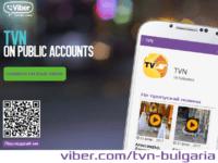 TVN Viber