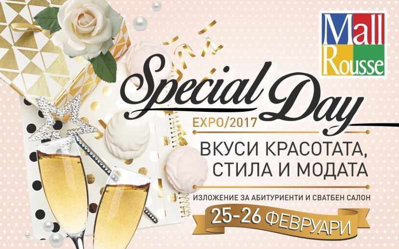 """""""Special Day"""""""