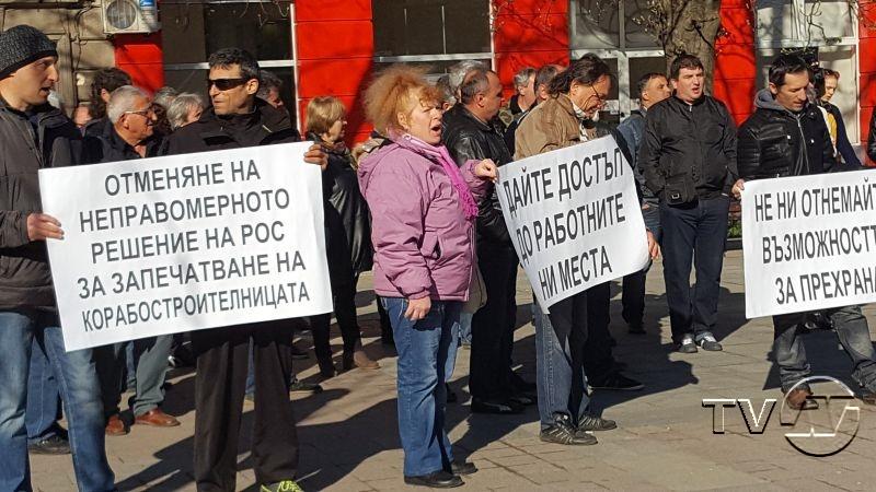 Петдесетина корабостроители протестираха