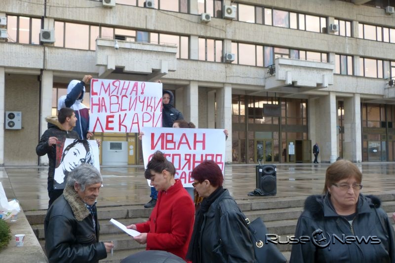 Протест срещу лекарската некомпетентност