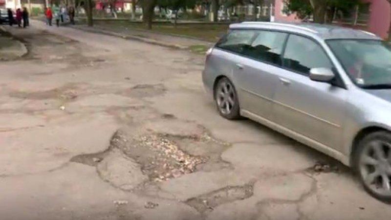Улица в Русе чака повече от 20 години за ремонт