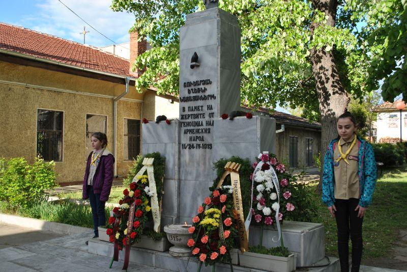 Почетоха жертвите на Холокоста