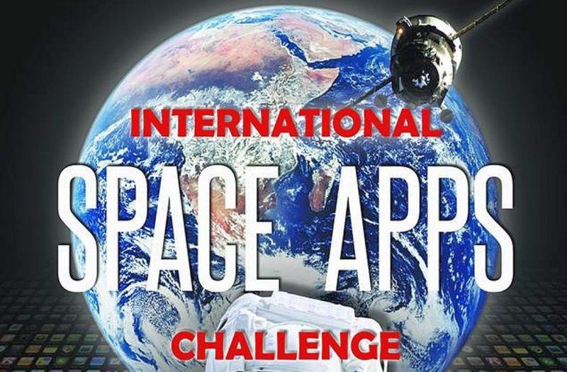 Русенският университет се включва в най-големия хакатон в света - NASA Space Apps Challenge, съобщиха от висшето училище.