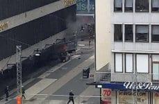 Камион се вряза в пешеходци в центъра на Стокхолм