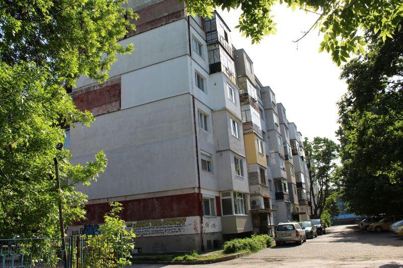 Започна обновяването на 4 блока в Русе