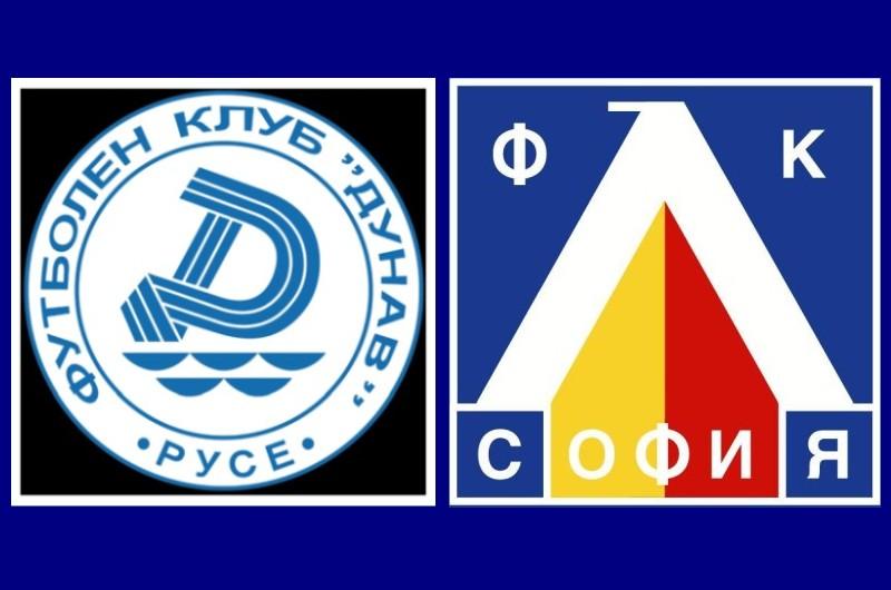 """""""Дунав"""" стартира срещу """"Левски"""" в новото първенство. Това реши жребият за новия сезон в Първа лига, който бе теглен днес. """"Дунав"""" е домакин"""