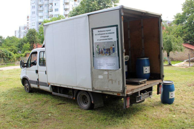 Кампания по събиране на опасни отпадъци