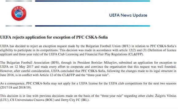 """шанс за """"Дунав"""" да играе в Лига Европа"""