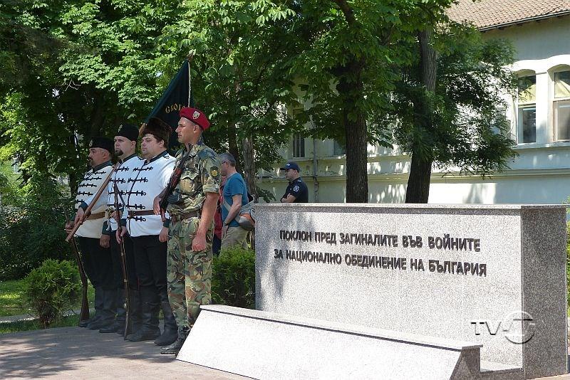 падналите за свободата на България