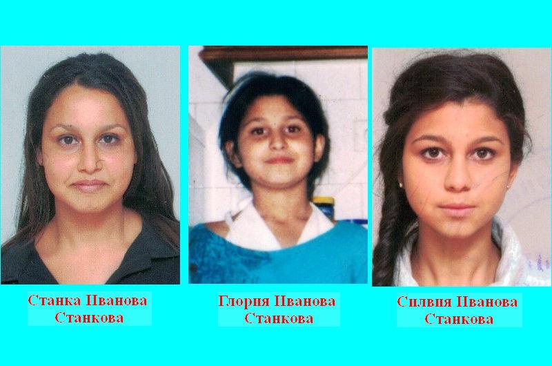 Издирват се 3 деца от с. Иваново,
