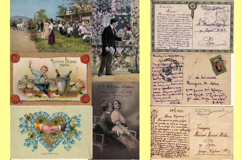 Любовни картички от Първата световна война