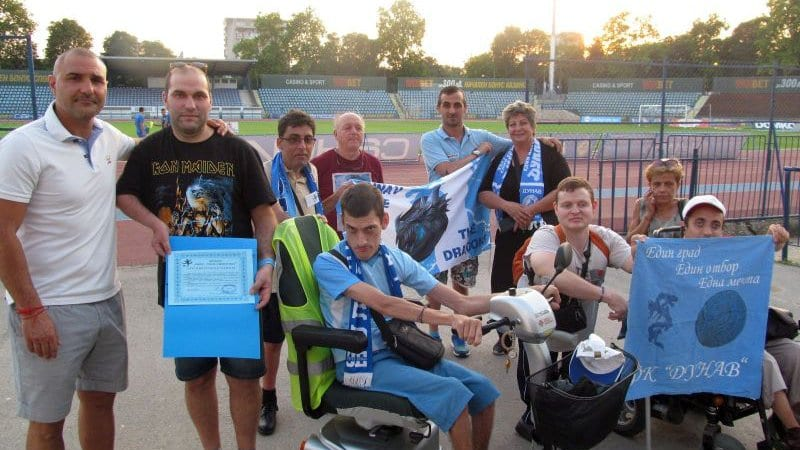 """""""Дунав"""" за равнопоставен спорт и достъп до него"""
