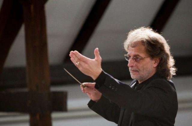 Диригент от Варна