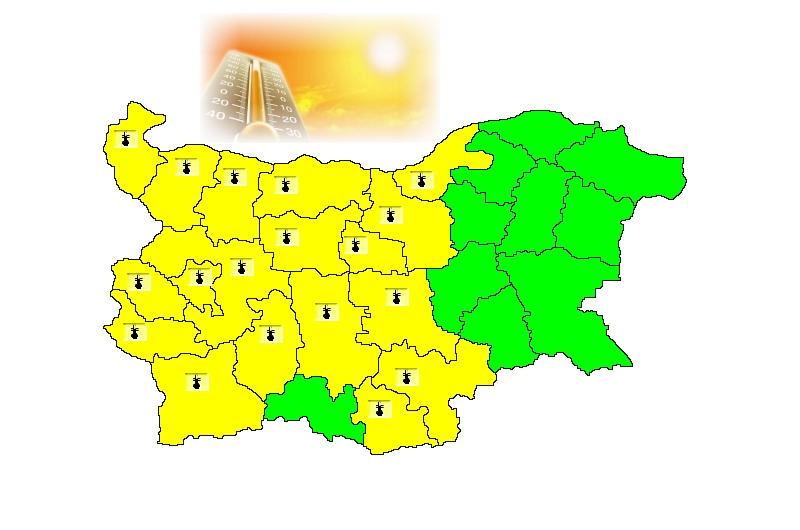Жълт код за половин България