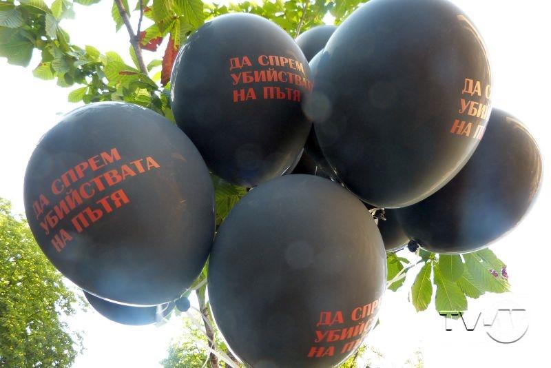 Черни балони