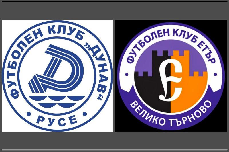 """""""Дунав"""" завърши 1:1 с """"Етър"""""""