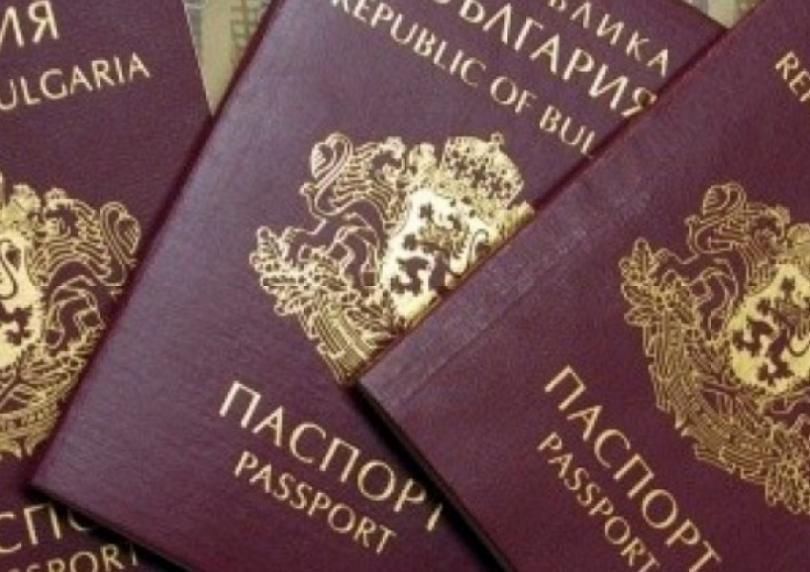 Задграничните паспорти