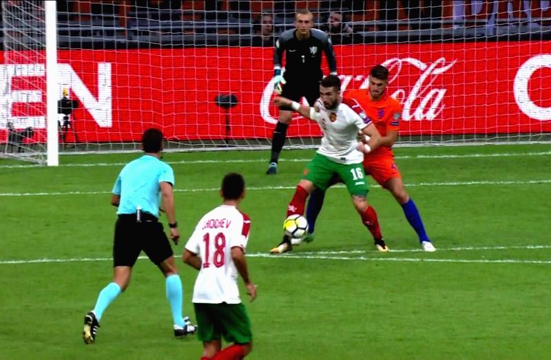 България загуби с 1:3