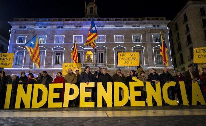 Каталунския парламент