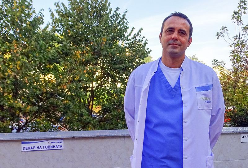 Лекар на годината