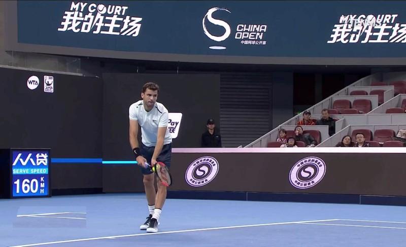 Григор Димитров се класира за 1:2-финала