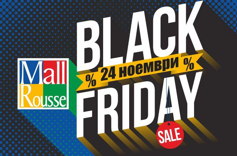 """""""Черен петък"""" в Mall Rousse"""