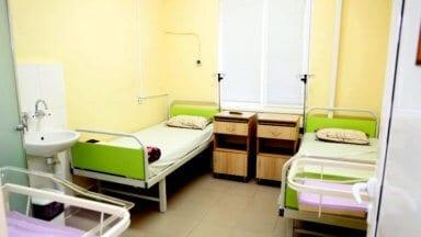 Стая в АГ – отделението